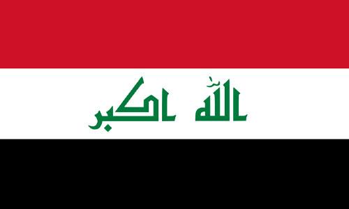 Bandera de Iraq (Irak)