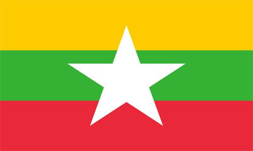 Bandera de Myanmar (Birmania)