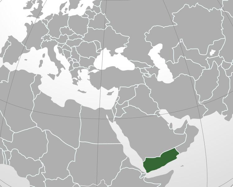 Localización geográfica de Yemen
