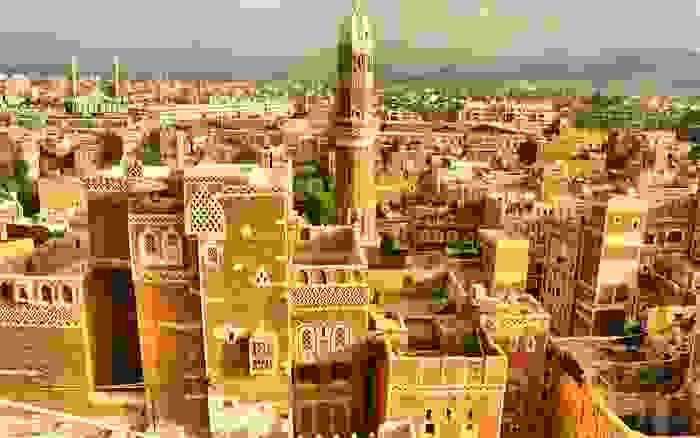 Ciudad de Sanaa
